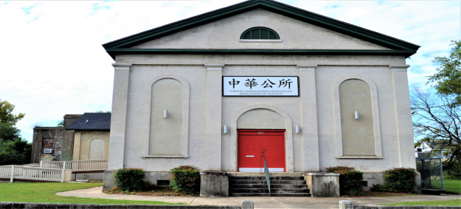 Augusta Chinese-AmericanOral History Project
